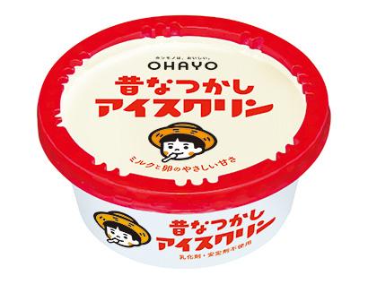 アイスクリーム特集:オハヨー乳業 マルチタイプが伸長