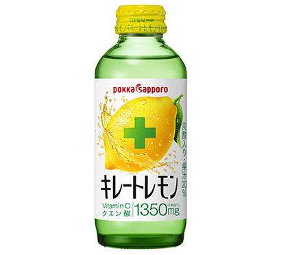 野菜・果実飲料特集:ポッカサッポロフード&ビバレッジ 「キレートレモン」発売…
