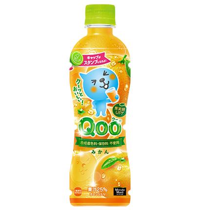 野菜・果実飲料特集:コカ・コーラシステム 「Qoo」家族向け導入
