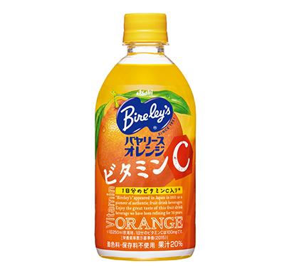 野菜・果実飲料特集:アサヒ飲料 「バヤリース」刷新 1日分のビタミンC入り