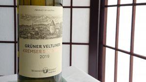 和食とマッチするオーストリアワイン 多様性に富むオーガニック大国の存在感増す