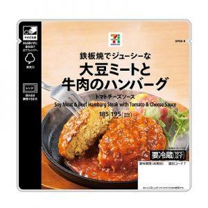 大豆ミートのバリエーションが日本でも拡大 タンパク質ブームが追い風に