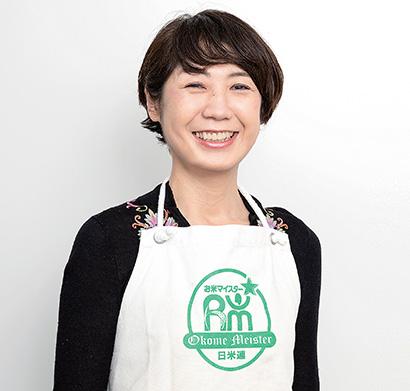 ヘルシートーク:5ツ星お米マイスター・澁谷梨絵さん - 日本食糧新聞電子版