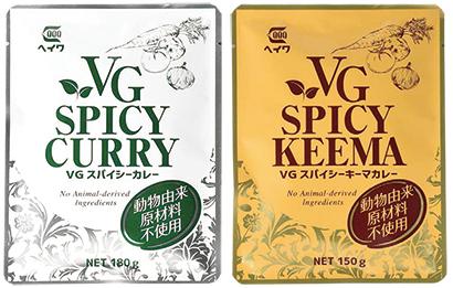 時代にハマる即戦力製品:平和食品工業「VGスパイシーカレー」「VGスパイシー…