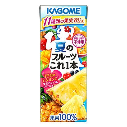 「夏の フルーツこれ一本」発売(カゴメ)