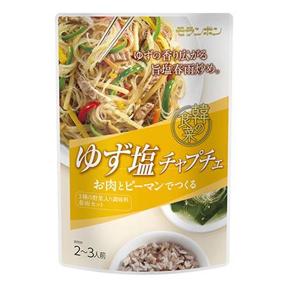 「韓の食菜 ゆず塩チャプチェ」発売(モランボン)