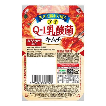 「プチQ-1乳酸菌キムチ」発売(東海漬物)