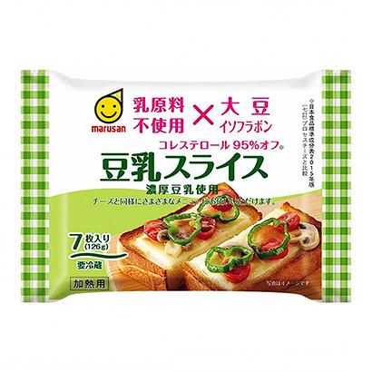 「豆乳スライス」発売(マルサンアイ)