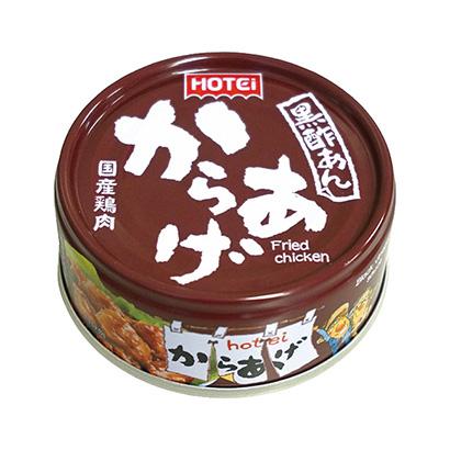 「からあげ 黒酢あん」発売(ホテイフーズコーポレーション)