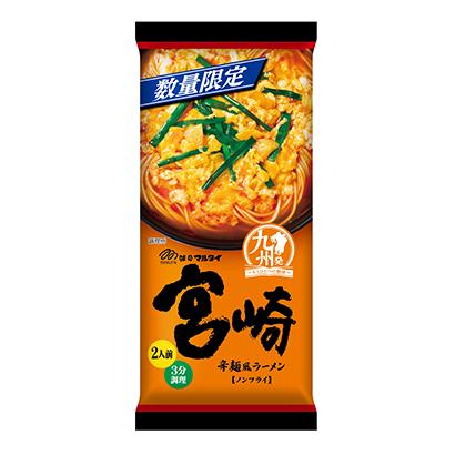 「宮崎辛麺風ラーメン」発売(マルタイ)
