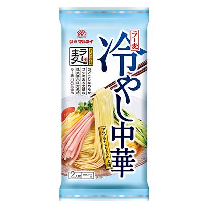 「ラー麦冷やし中華」発売(マルタイ)