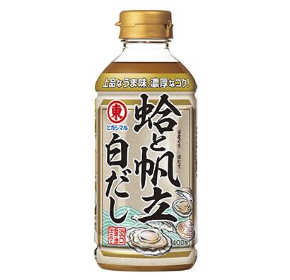 つゆ特集:ヒガシマル醤油 貝のうまみ凝縮、和洋中で使える新味