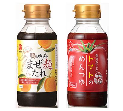 つゆ特集:日本丸天醤油 個性派2種で新たな提案