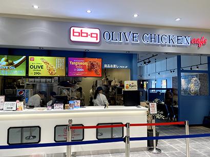 ワタミ、「bb.qオリーブチキンカフェ」関西に初進出 巣ごもり・韓流人気が追…