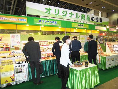 カナカン、春季総合企画商談会を開催 営業力高め新潟に重点