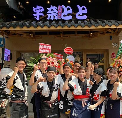 ベトナムへのリモート海外進出ではG―FACTORY直営の鰻料理専門店「名代宇奈とと ベンタイン店」のキッチン活用を提案