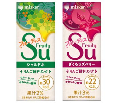 食酢・食酢ドリンク特集:Mizkan 健康機能啓発へ注力