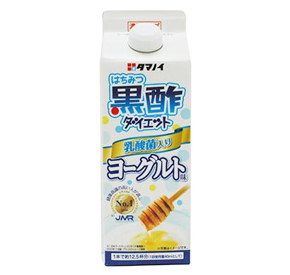 食酢・食酢ドリンク特集:タマノイ酢 「はち黒」に新味投入