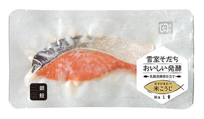 三幸、魚介ぬか・こうじ漬6品を発売 県産乳酸菌発酵食第1弾