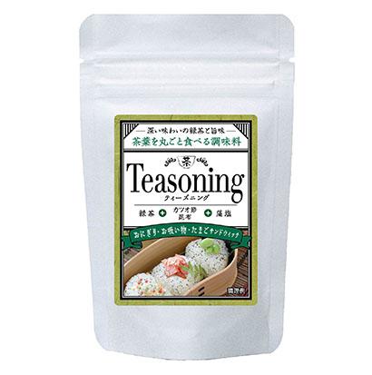 日本緑茶センター、新しいだし塩調味料「Teasoning」2品を発売