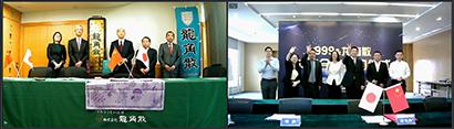 龍角散、華潤三九と戦略的提携 のど関連製品を中国市場に