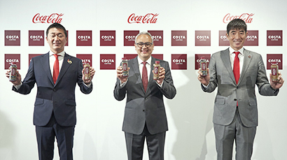 コカ・コーラシステム、欧州発「コスタコーヒー」PETを投入 業務用と両面展開