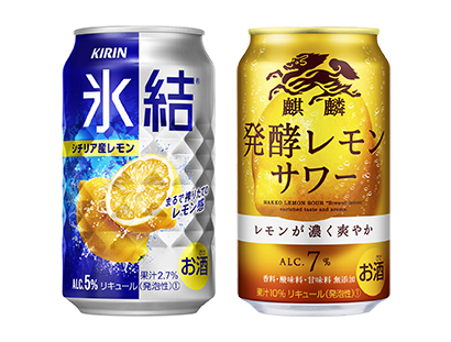RTD特集:キリンビール 定番3銘柄に重点 「発酵」軸の価値提案も