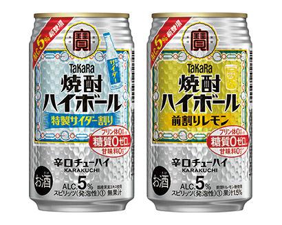 RTD特集:宝酒造 焼酎ハイボール2商品 飲み応え5%辛口