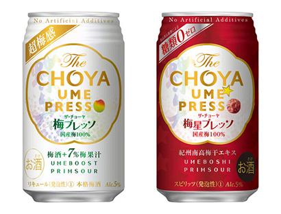 RTD特集:チョーヤ梅酒 「プレッソ」が健闘 ウメッシュ中心に注力