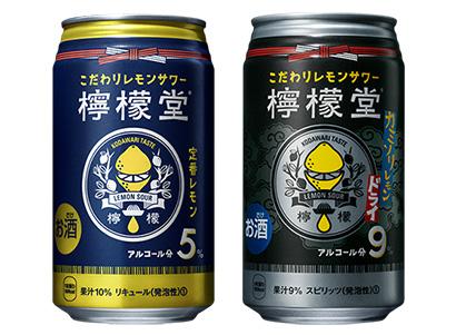 RTD特集:コカ・コーラシステム 「檸檬堂」ブランド確立 今期も計画通り