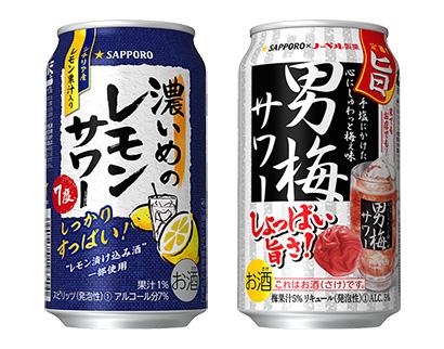RTD特集:サッポロビール 業務・家庭用連動加速 「濃いめ」「男梅」接点拡大