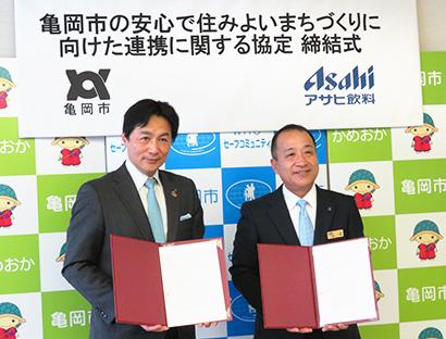 アサヒ飲料、亀岡市とまちづくりで連携協定