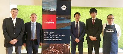 アグロスーパーをはじめとする加盟企業とともにチリポークの認知度向上を目指す