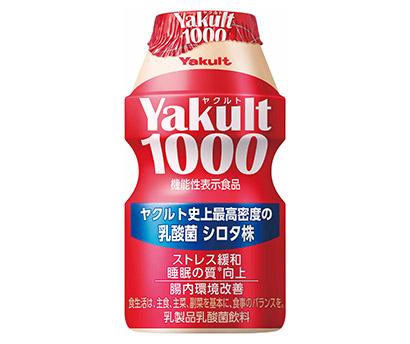 ヤクルト本社、「Yakult 1000」全国販売開始 日販110万本を目指す