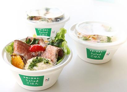 ロック・フィールド、天王寺ミオ店オープン 「Saladごはん」を限定販売