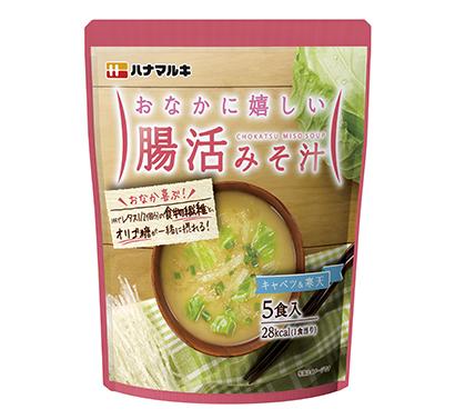 即席味噌汁特集:ハナマルキ カップ・健康系を軸に