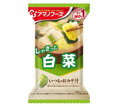 即席味噌汁特集:アサヒグループ食品 生産力増強、品揃え拡充