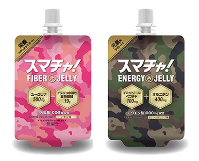 国分グループ本社、イヌリンなど配合健康ゼリー飲料2品を発売