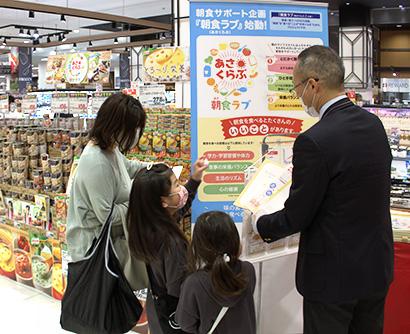 味の素社、京都府・市などと連携で「朝食ラブ」量販展開