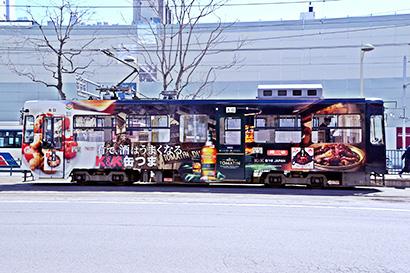 国分北海道、80年記念事業で「札幌市電ペイント電車」出発式
