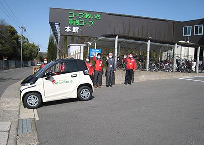 コープあいち、EV営業車を導入 環境・社会貢献推進