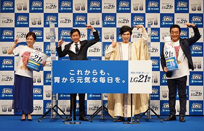 明治、「LG21」21周年で中国進出など新展開