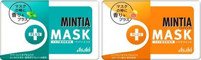 アサヒグループ食品、「ミンティア+MASK」好調 計画比3倍以上の売上げ記録