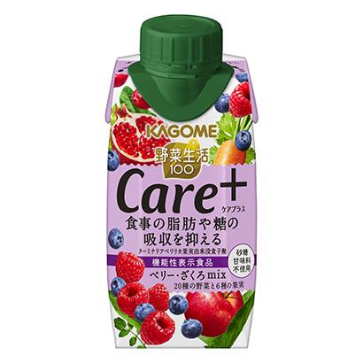 「野菜生活100 Care+ ベリー・ざくろmix」発売(カゴメ)