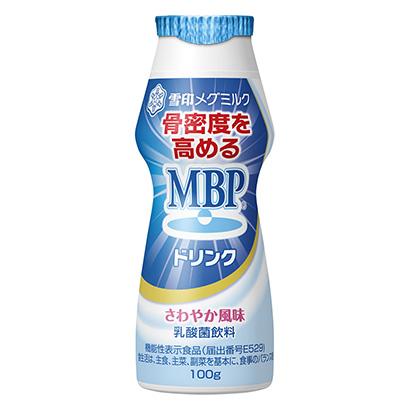 「MBPドリンク」発売(雪印メグミルク)