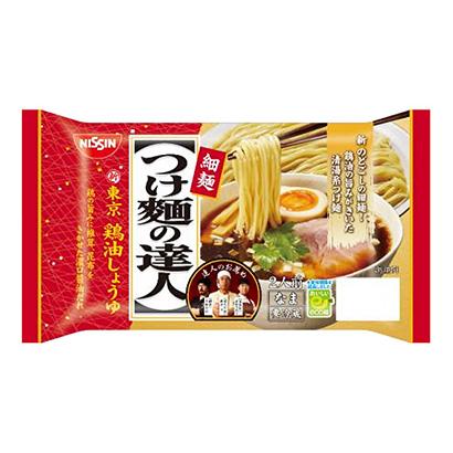 「つけ麺の達人 新東京 鶏油しょうゆ」発売(日清食品チルド)