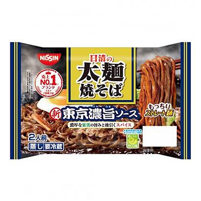 「日清の太麺焼そば 新東京 濃旨ソース」発売(日清食品チルド)