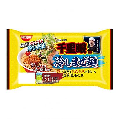 「千里眼監修 冷しまぜ麺」発売(日清食品チルド)