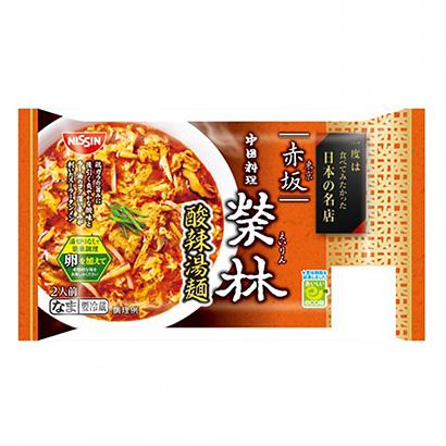 「一度は食べてみたかった日本の名店 赤坂 榮林 酸辣湯麺」発売(日清食品チル…