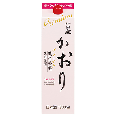 春季清酒特集:辰馬本家酒造 「かおり プレミアム」にハンディ・大容量追加